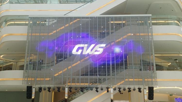 北京房山中粮万科长阳半岛商场玻璃幕墙led显示屏案例